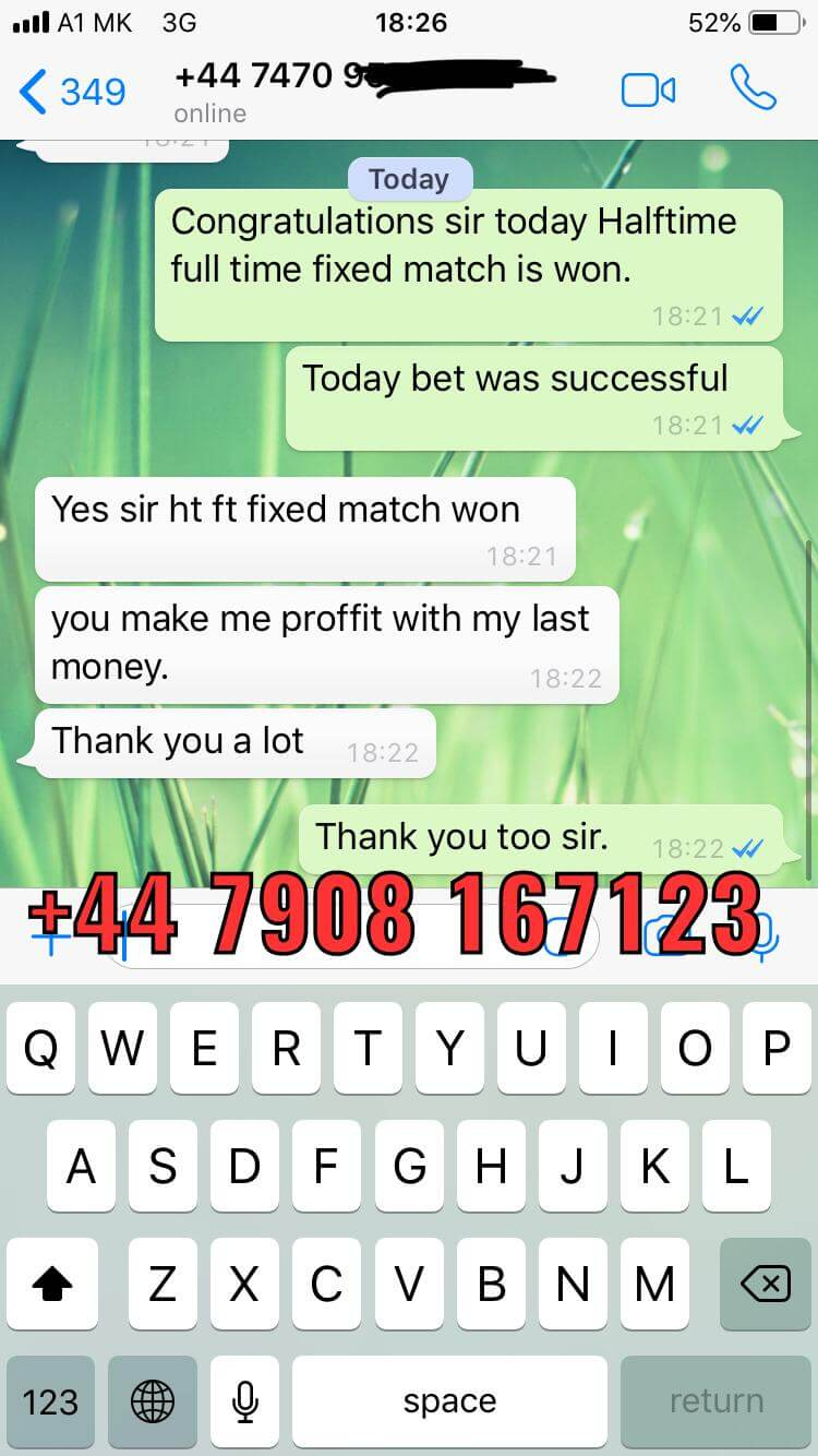 23 11 HT FT FIXED MATCHES