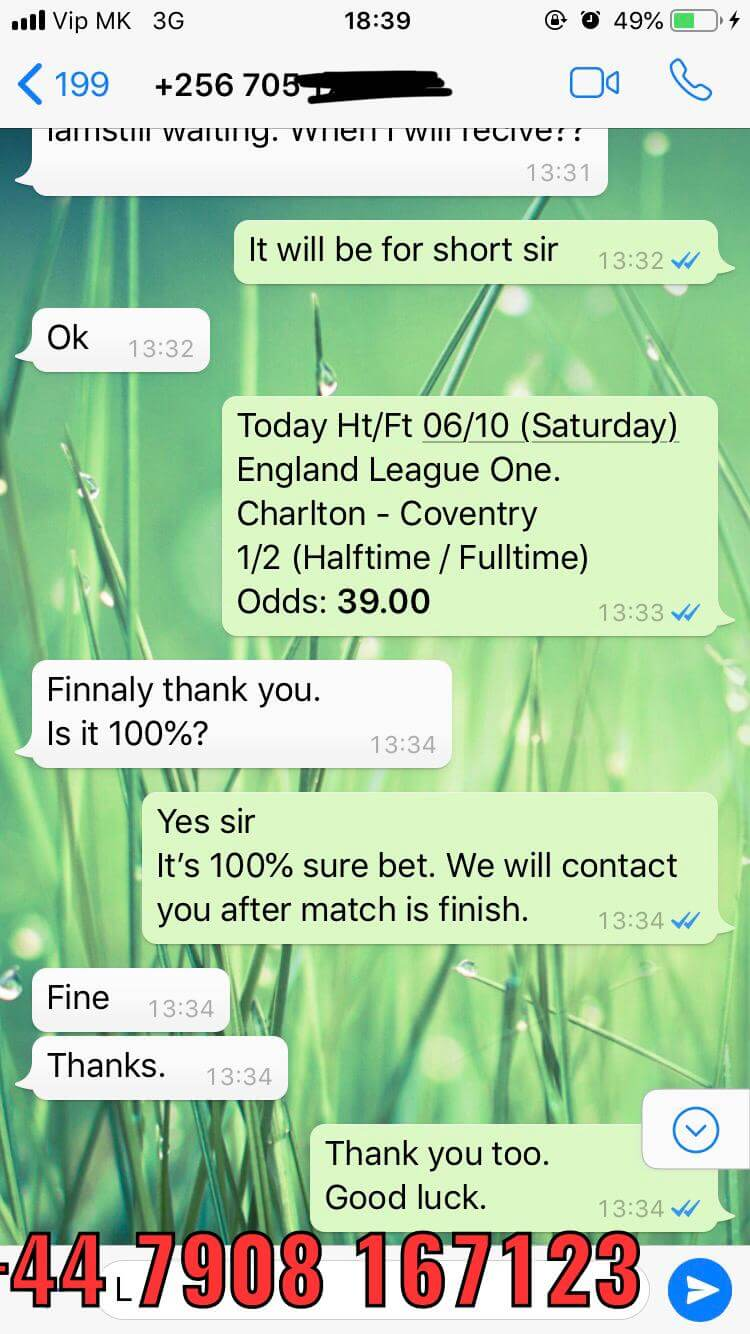 FIXED MATCHES HT FT 06 10