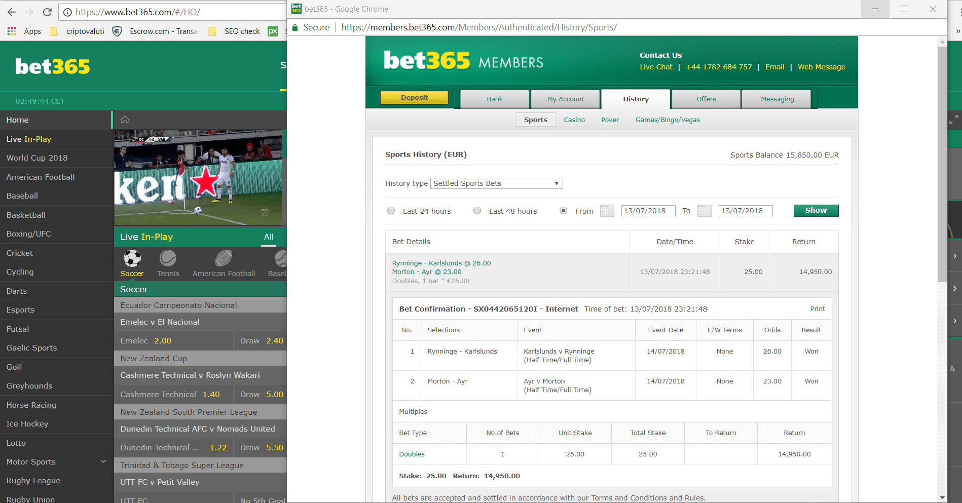 fixed-matches-14-july-proof