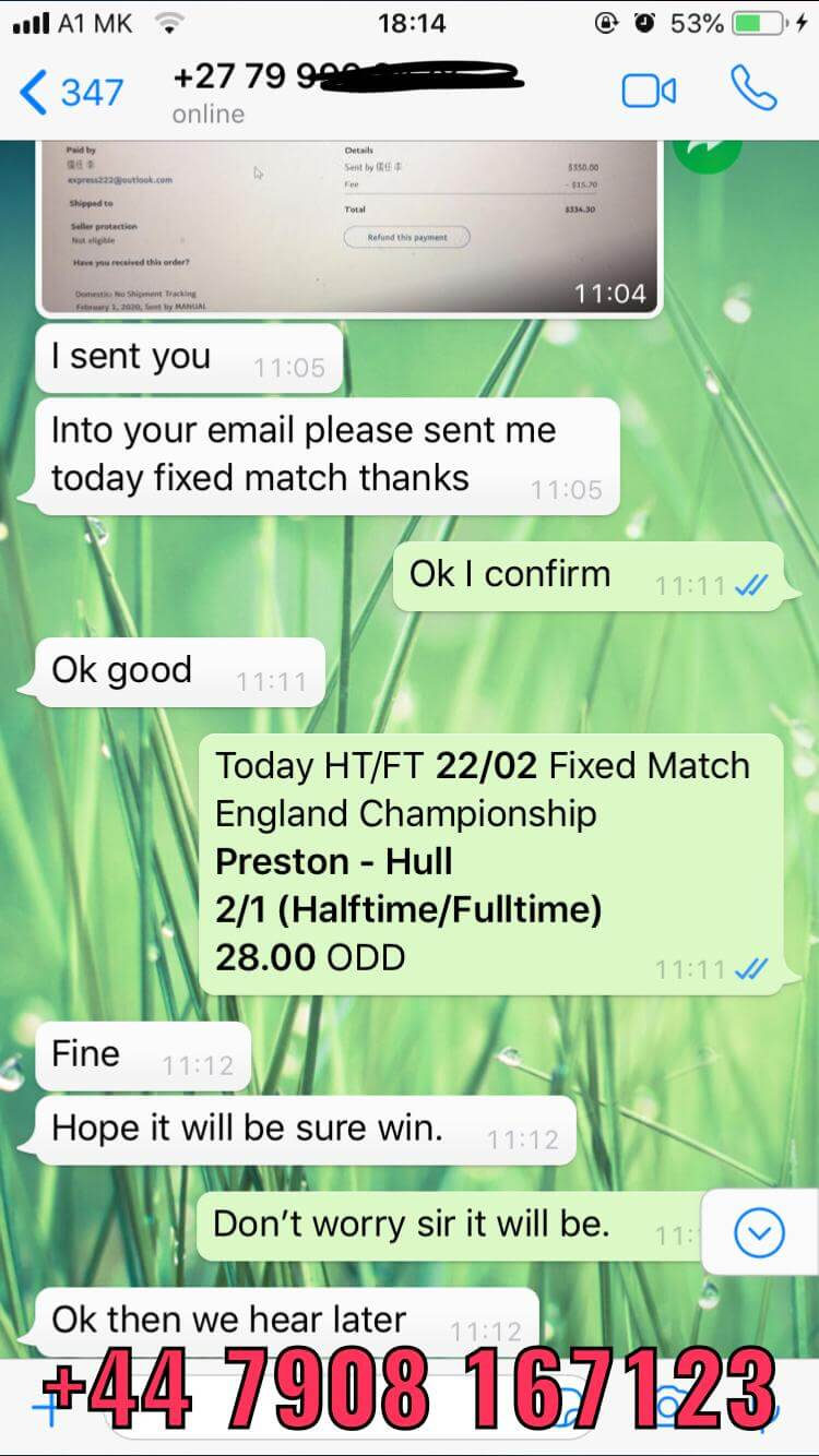 ht ft fixed match 22 02