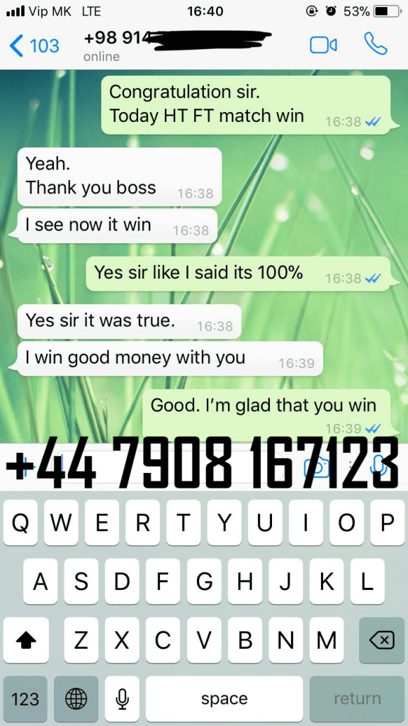 real fixed matches proof
