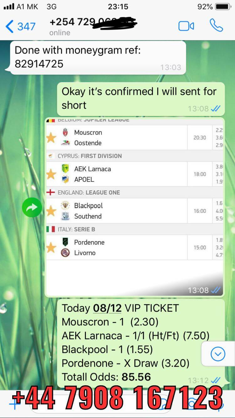 08 12 vip combo ticket won proof