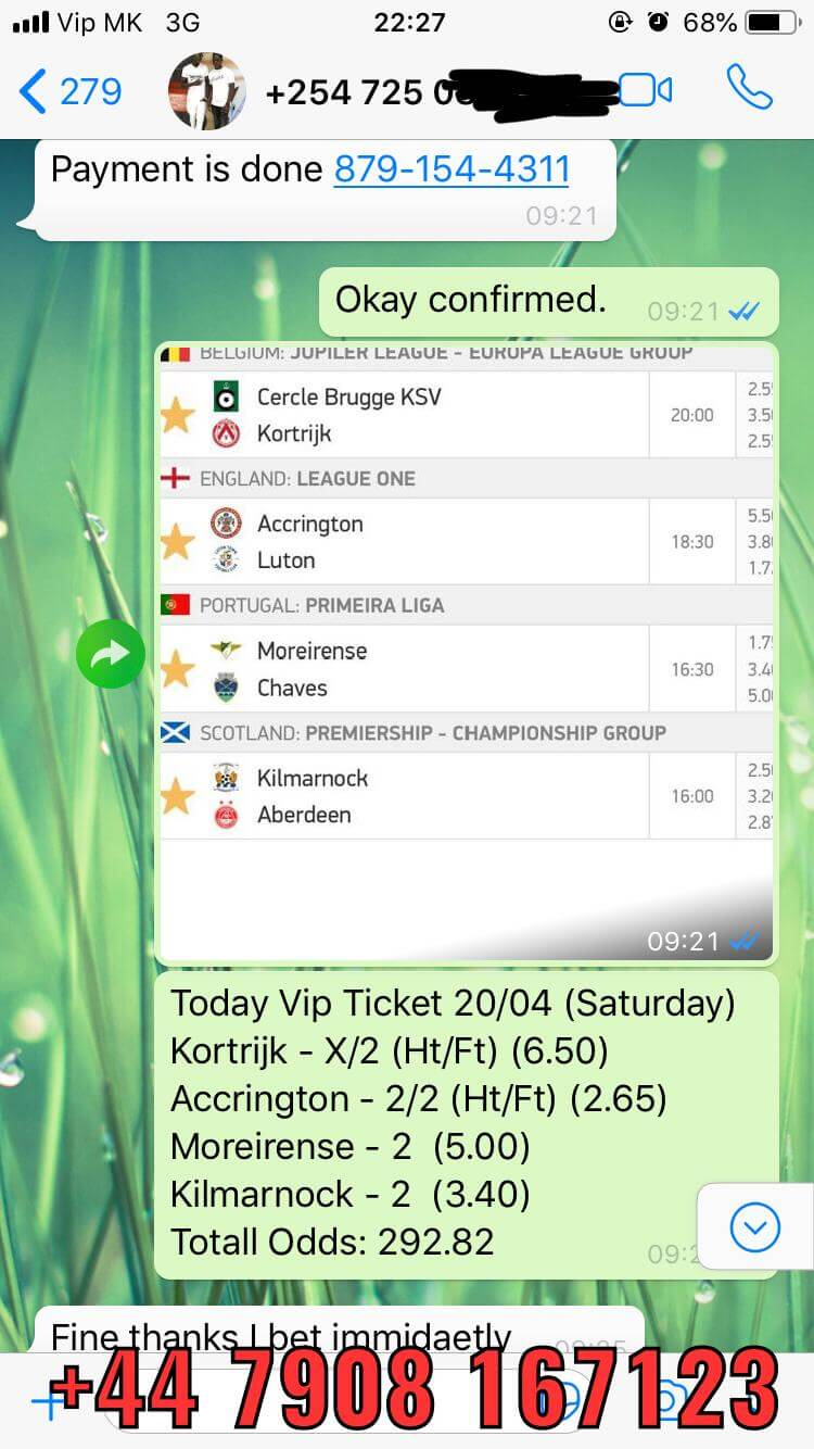 VIP TICKET 4MATCHES WIN ON 2004