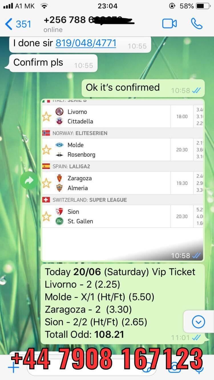 VIP TICKET BETSLIP WON 20 06
