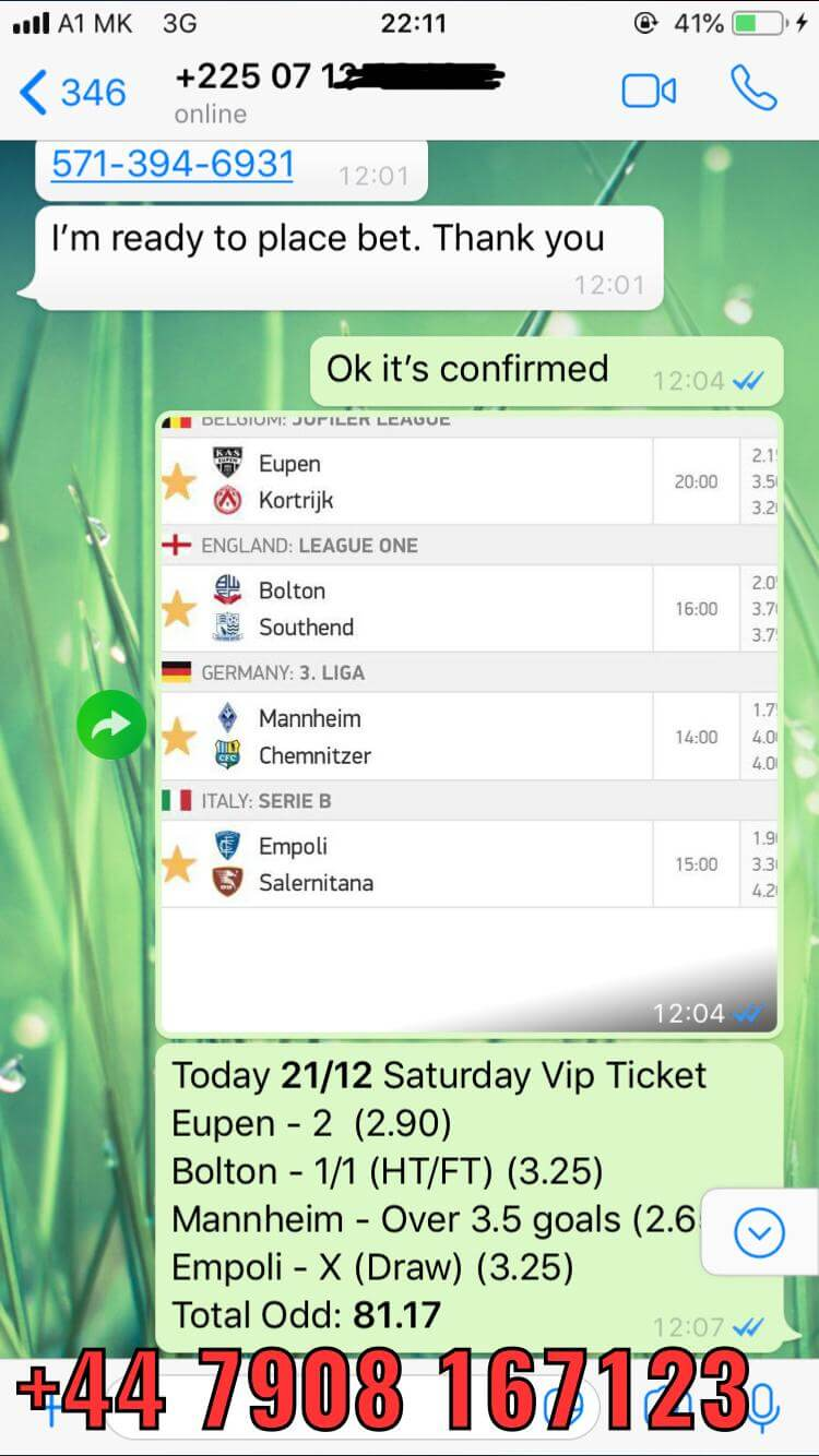 VIP TICKET COMBO FIXED MATCHES 21 12