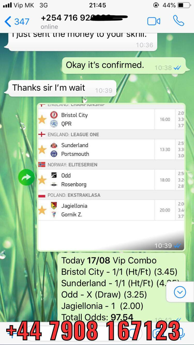 VIP ticket won on 17 08 97 odds
