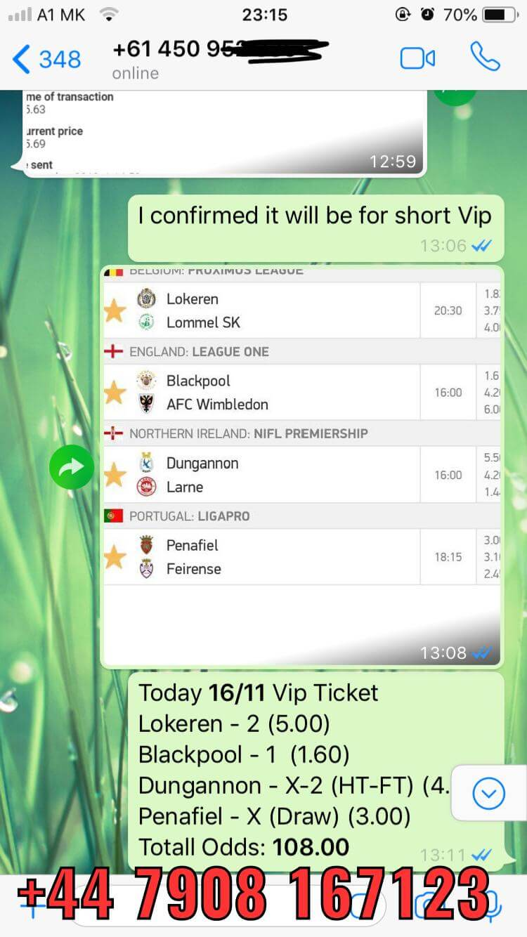 proof from 16 11 vip ticket 108.00