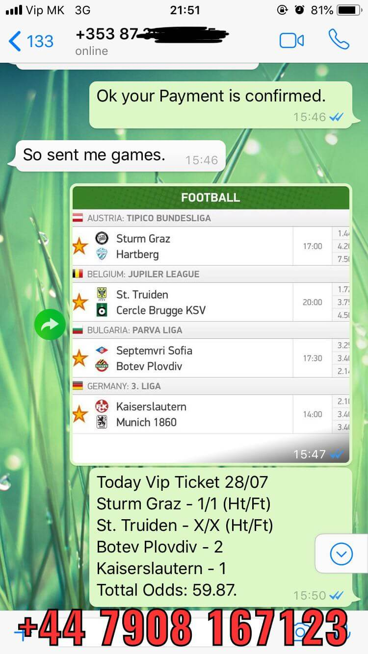 vip ticket combo fixed matches proof 28 july