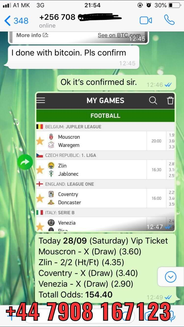 vip ticket matches 28 09