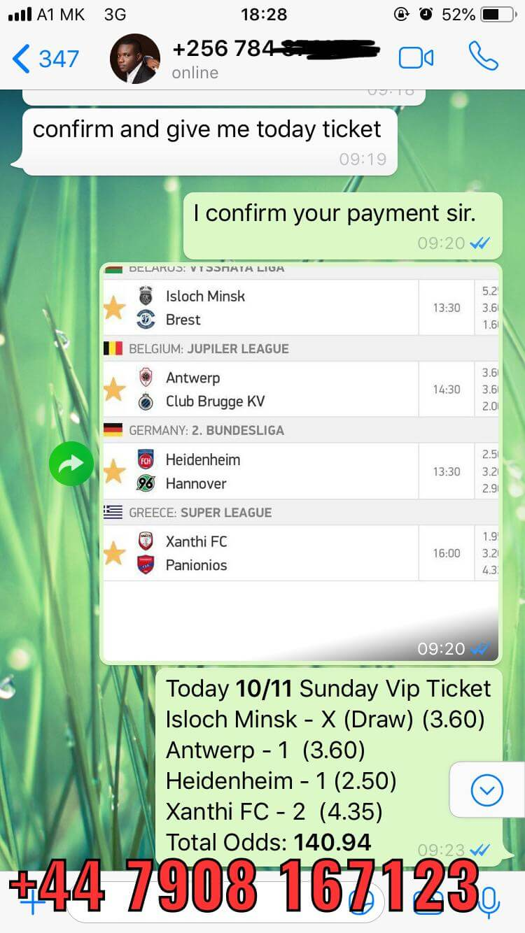 vip ticket win 10 11