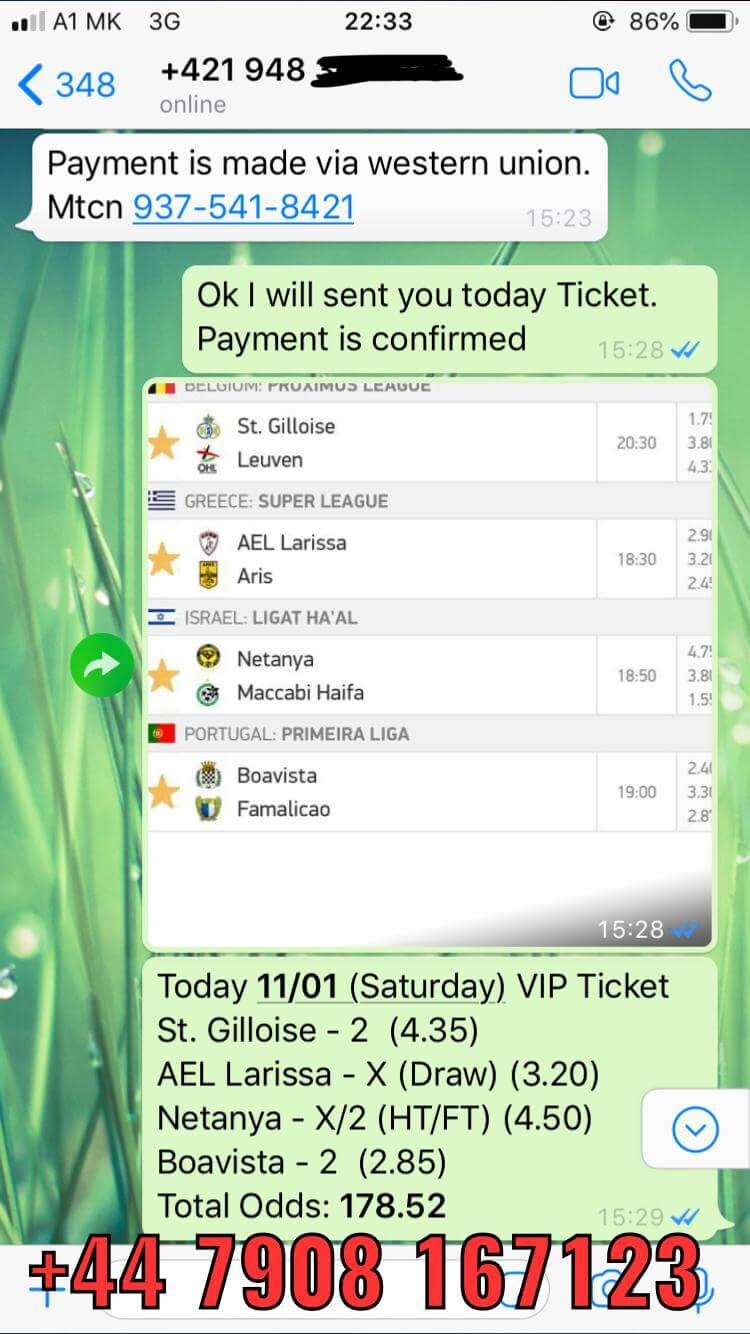 vip ticket won 11 01