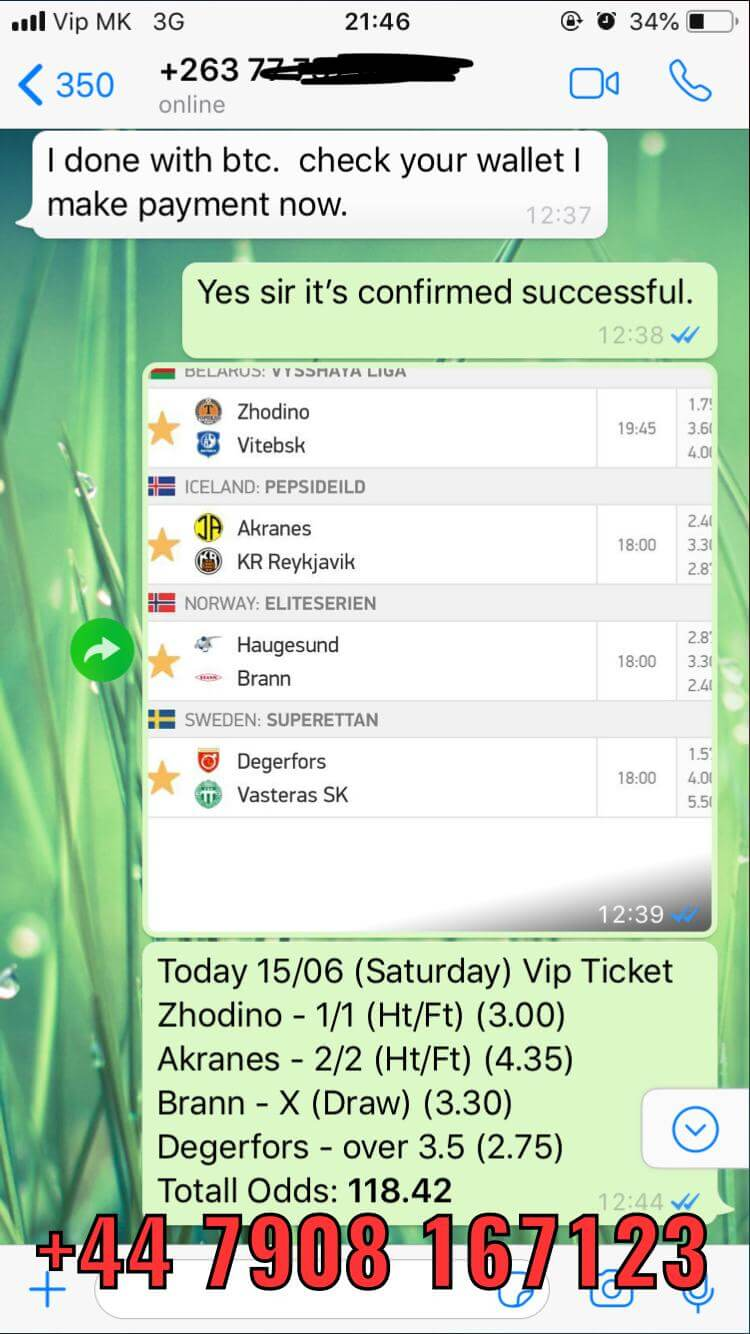 vip ticket won 15 06