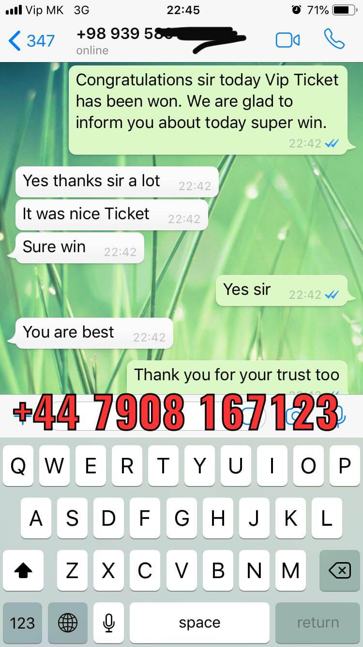 vip ticket won 20 07 150 odds