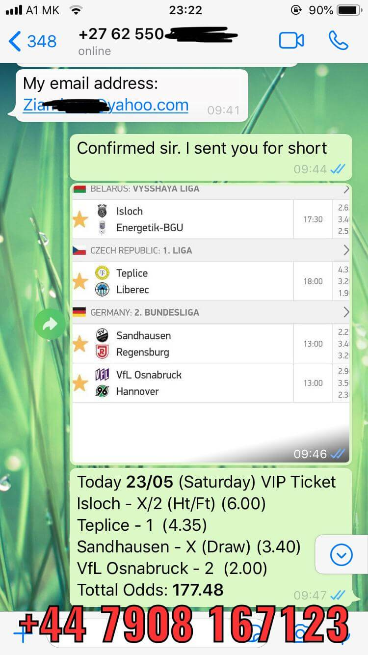 whatsapp vip ticket proof won 23 05